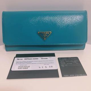 プラダ(PRADA)のプラダ サフィアーノ  長財布 ブルー (財布)