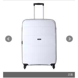 アメリカンツーリスター(American Touristor)の【新品未使用】アメリカンツーリスター ボンエアー スピナー75 スーツケース(スーツケース/キャリーバッグ)