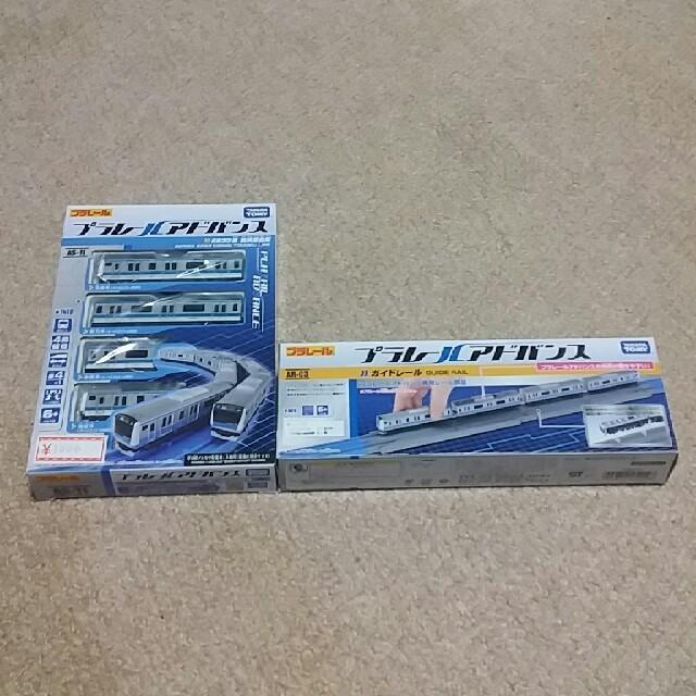Takara Tomy(タカラトミー)のプラレールアドバンス E233系京浜東北・根岸線 キッズ/ベビー/マタニティのおもちゃ(電車のおもちゃ/車)の商品写真