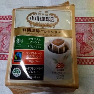 オガワコーヒー(小川珈琲)の小川珈琲チロル様専用でお願い致します。(コーヒー)
