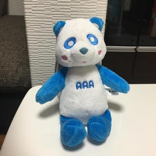 トリプルエー(AAA)のAAA え〜パンダ ぬいぐるみ(ぬいぐるみ/人形)