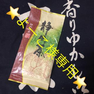 よーこ様⭐️送料込⭐️小豆 6本 深蒸し茶 掛川産 深むし茶 煎茶 カテキン (茶)