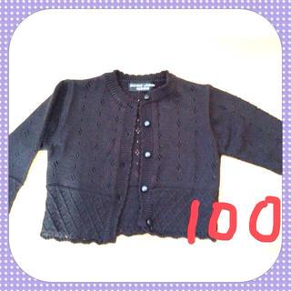 ミチコロンドン(MICHIKO LONDON)の黒カーディガン。透かし編み(その他)