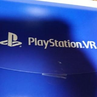 プレイステーションヴィーアール(PlayStation VR)のPSVR CUHJ-16003(家庭用ゲーム機本体)