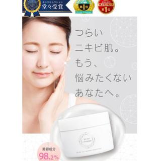 ファビウス(FABIUS)のなーちゃんさん♡取り置き♡1月10日(オールインワン化粧品)