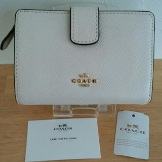 コーチ(COACH)の新品!COACHパスケース付折り財布☆ホワイト(財布)