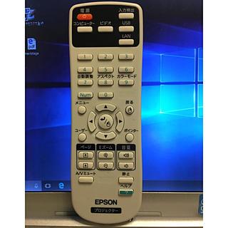 エプソン(EPSON)のEPSON プロジェクター リモコン 未検証 154719901(プロジェクター)