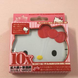 サンヨウヤマチョウ(SANYO YAMACHO)の新品 ハローキティ 10倍拡大鏡+普通鏡(ミラー)