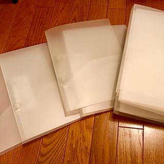 ムジルシリョウヒン(MUJI (無印良品))の無印 A4 ポリプロピレンファイル(リング式) 2冊(ファイル/バインダー)