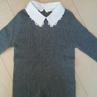 リランドチュール(Rirandture)のリランドチュール 襟つきニット♥(ニット/セーター)