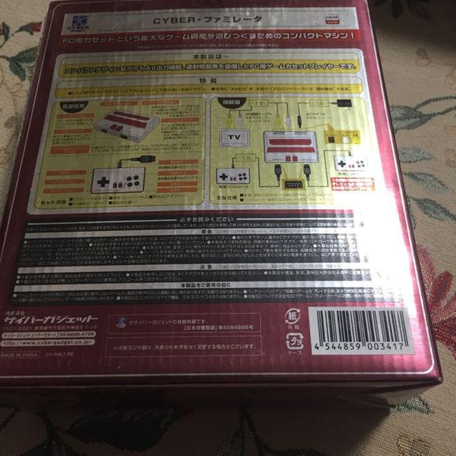 ファミリーコンピュータ(ファミリーコンピュータ)のファミコン互換機 ファミレータ エンタメ/ホビーのテレビゲーム(家庭用ゲーム本体)の商品写真