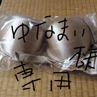 エメフィール(aimer feel)のゆなまい様専用 丸胸 シームレスブラ E-75 カラー ヌードベージュ(ブラ)