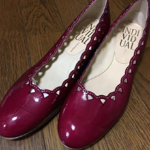 パンプス22.5cm レディースの靴/シューズ(ハイヒール/パンプス)の商品写真