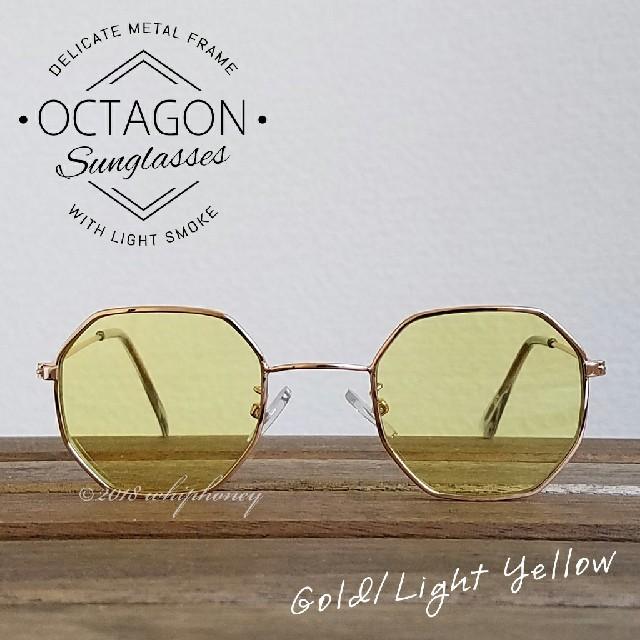 レトロな八角形シェイプ オクタゴンUVサングラス ライトスモーク イエローレンズ メンズのファッション小物(サングラス/メガネ)の商品写真