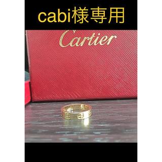 カルティエ(Cartier)のcabi様専用 ラブリング(リング(指輪))