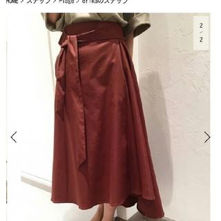 プラージュ(Plage)の値下 アシンメトリーフレアリボンスカート(ひざ丈スカート)