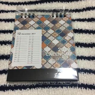 シールームリン(SeaRoomlynn)の非売品✨SeaRoomlynn🐚2018年カレンダー(カレンダー/スケジュール)