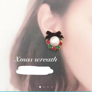 クリスマス イヤリング 樹脂(イヤリング)