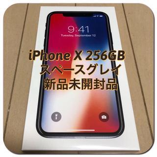 アップル(Apple)のiPhone X 256GB スペースグレイ simフリー(スマートフォン本体)