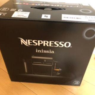 ネスプレッソ イニッシア inissia コーヒーカプセル付 新品未使用 D40(炊飯器)