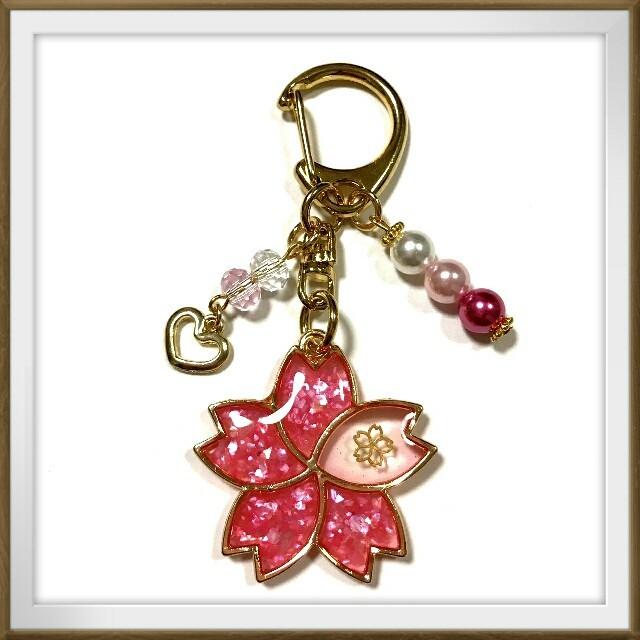 桜のキーホルダー(ピンク) ハンドメイドのアクセサリー(キーホルダー/ストラップ)の商品写真