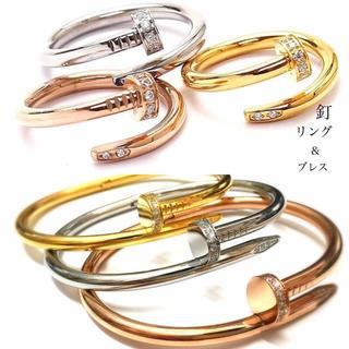 340 「高級品」セット売り!チタンステンレス三代目多数芸能人着用タイプ(リング(指輪))