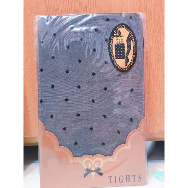 tutuanna(チュチュアンナ)のドットタイツ 黒 20デニール レディースのレッグウェア(タイツ/ストッキング)の商品写真