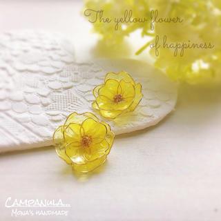 オーダー専用ページ 『幸せの黄色い花』(ピアス)