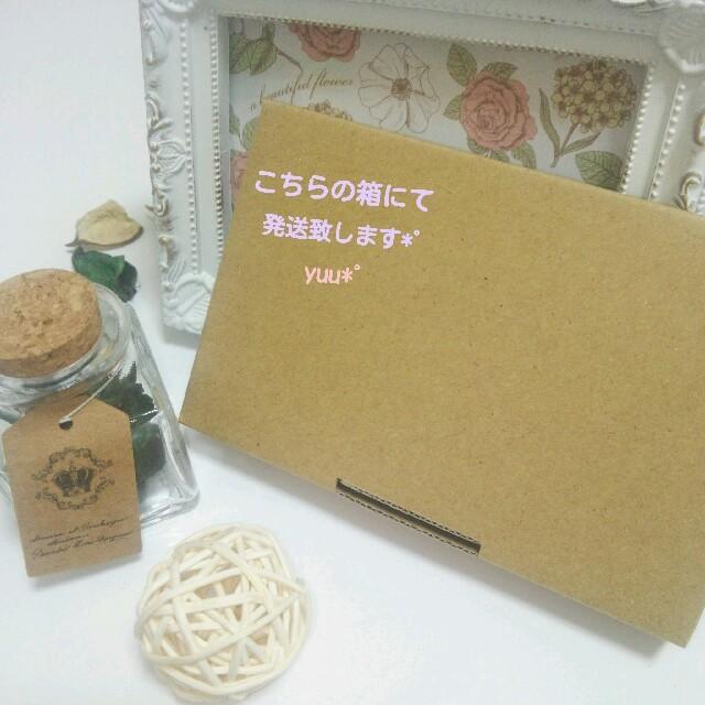 No.7❀ブラックカボション×べっ甲風ビーズピアス/イヤリング ハンドメイドのアクセサリー(ピアス)の商品写真