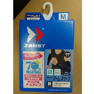 ザムスト(ZAMST)のZAMST 月刊バレー限定アームスリーブ アームサポーター 腕用サポーター(バレーボール)