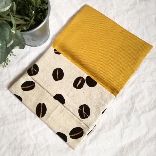 ポケットティッシュカバー★コーヒー豆オフホワイト ハンドメイドのファッション小物(その他)の商品写真