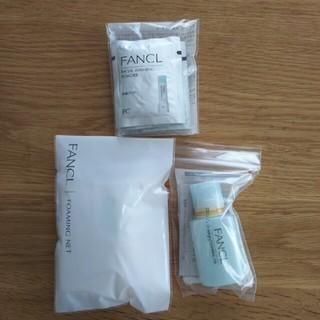 ファンケル(FANCL)のファンケル クレンジングオイル 洗顔パウダー ネット(クレンジング / メイク落とし)