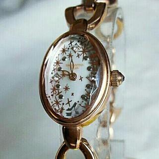 サマンサシルヴァ(Samantha Silva)のサマンサシルバ 腕時計 シンデレラコラボレディースブレスクォーツ (腕時計)