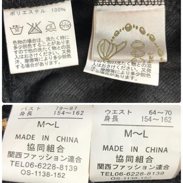 tocco(トッコ)のtocco セットアップ ブラック レディースのレディース その他(セット/コーデ)の商品写真