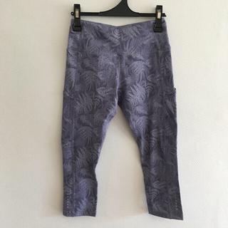 ルルレモン(lululemon)の最終値下げ!lululemon pants size4 *outlet*(ヨガ)