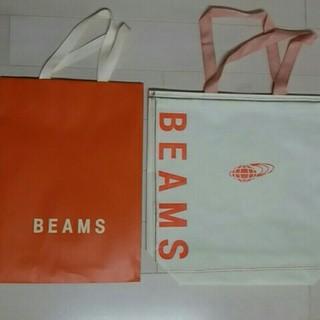 ビームス(BEAMS)のBEAMS☆ビームス☆ショップ袋2枚セット(ショップ袋)