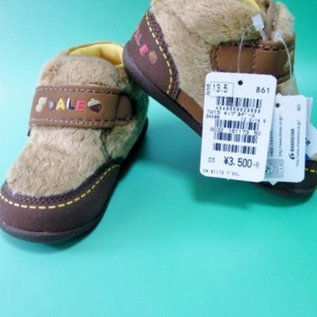 チップ&デール(チップアンドデール)の【チップ&デール】ベビーブーツ/茶/ディズニー *13.5cm* 新品 キッズ/ベビー/マタニティのキッズ靴/シューズ(15cm~)(ブーツ)の商品写真