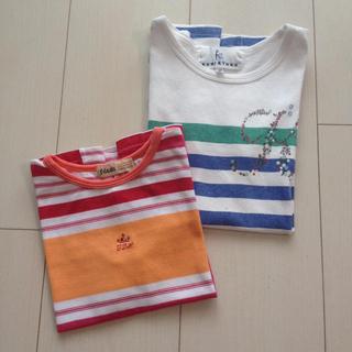 ファミリア(familiar)のFAMILIAR  組曲 クロックス(Tシャツ(半袖/袖なし))