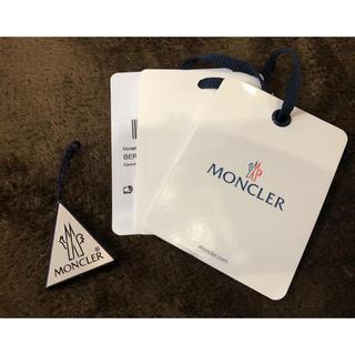 モンクレール(MONCLER)のモンクレール ダウン タグ(その他)