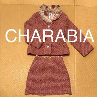 シャラビア(Charabia)のきらら様専用☆CHARABIA シャラビア 110㎝くらい☆セットアップ(ドレス/フォーマル)