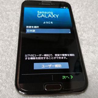 サムスン(SAMSUNG)のドコモ galaxy note 2  sc-02e です 動作品です(スマートフォン本体)