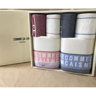 コムサイズム(COMME CA ISM)の【はるぽん様専用】☆コムサイズム バスタオルセット 新品未使用(タオル/バス用品)