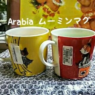 アラビア(ARABIA)の【送料無料】廃盤 アラビア ムーミン セット Arabiaマグカップ(グラス/カップ)