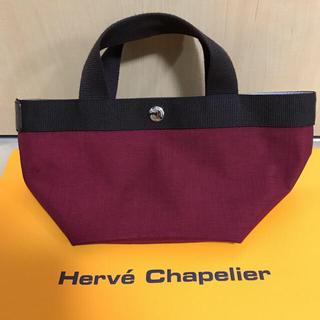エルベシャプリエ(Herve Chapelier)のHerve chapelier 701c S(トートバッグ)