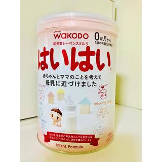 ワコウドウ(和光堂)のUSA様専用 和光堂 はいはい ミルク缶  810g(その他)