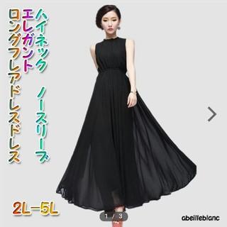 全サイズ入荷新品 大きいサイズ ロングマキシ  シフォンパーティードレス(ロングドレス)