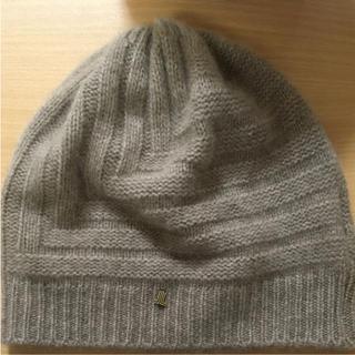 ランバンオンブルー(LANVIN en Bleu)のランバンオンブルー カシミヤ100%ニット帽(ニット帽/ビーニー)