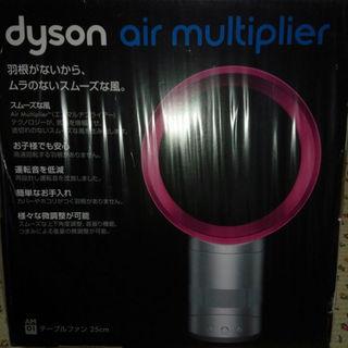 ダイソン(Dyson)のダイソン エアマルチプライアー 扇風機(その他)