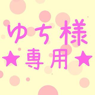 YU様専用★(サンダル)