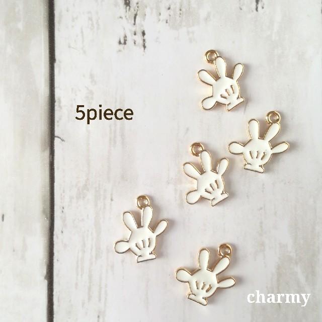 ミッキー ハンド チャーム * ホワイト ハンドメイドの素材/材料(各種パーツ)の商品写真